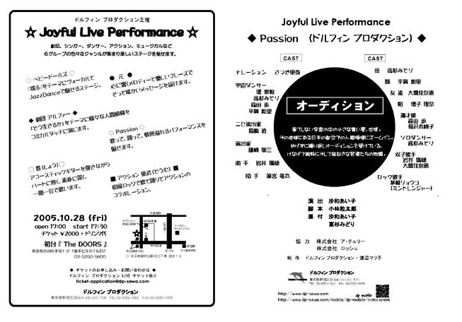 『Joyful Live Performance』